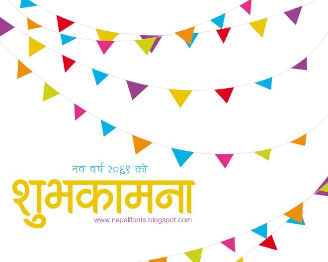 Happy Nepali New Year 2069
